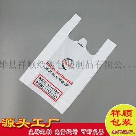 厂家定制塑料袋背心袋食品打包袋印刷logo