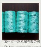 一润牌:捆草绳成绳打轴设备