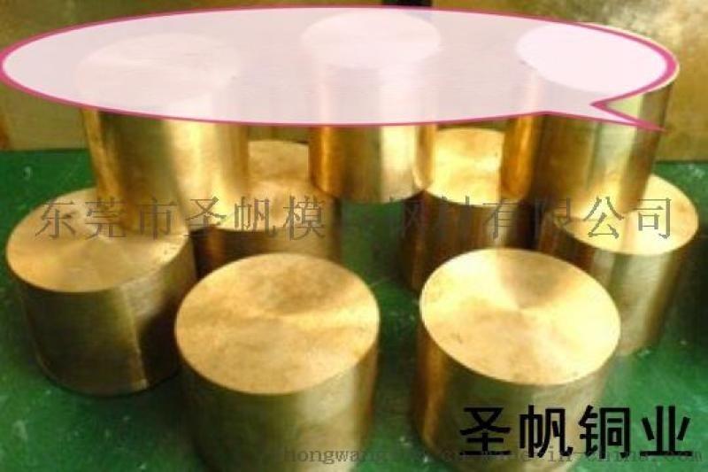 C86700硅青铜C87300化学成份C87400