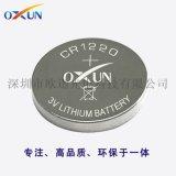 廠家供應CR1220鈕釦電池