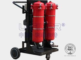 液压油滤油机LYC-63B*5