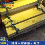 電工電氣絕緣板生產絕緣板環氧板加工定制