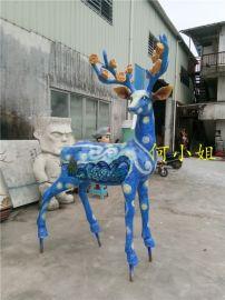 个人艺术展玻璃钢抽象鹿雕塑彩绘雕塑