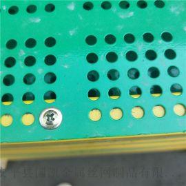 随州建筑安全爬架网安全网工地防落网金属板冲孔