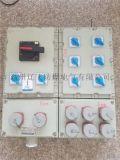 BXM53-6/16K32防爆照明配電箱