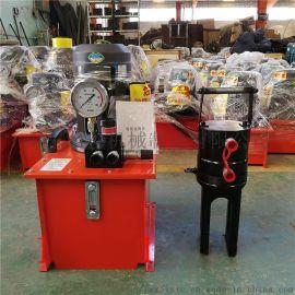 钢筋冷挤压连接机 供应钢筋连接套筒冷挤压机