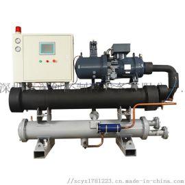 螺杆冷冻机50P工业低温水冷螺杆冷水机组