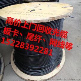 四川宜宾市高价上门回收48芯ADSS非金属光缆