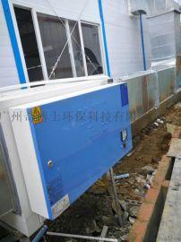 四川省油烟净化器餐饮工业废气油烟处理净化器安装