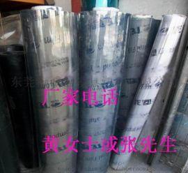 软质pvc/TPU,PVC/TPU广州,透明薄膜