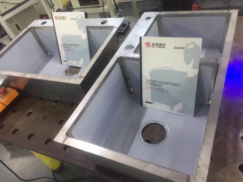 不锈钢水槽全自动机械手激光焊接机的应用