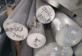 重庆16MN圆热轧低合金圆钢厂家直销
