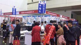 全国郑州糖酒食品展会2021年4月