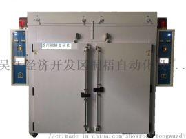 PCB烤箱 烘箱 干燥箱 隧道烘干箱 电路板烤箱