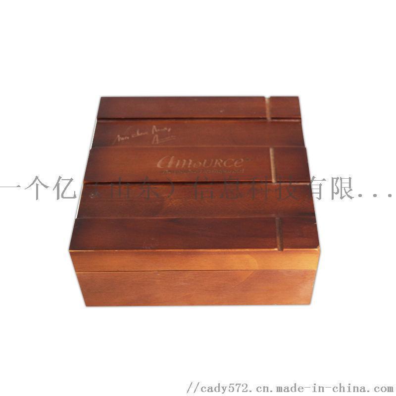 化妝品收納盒 創意木質收納盒 復古實木盒