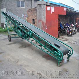 可定制升降输送机 Lj8 移动方便物料皮带运输机