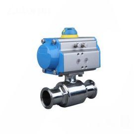 进口气动卫生级球阀-快装-卡箍-双作用