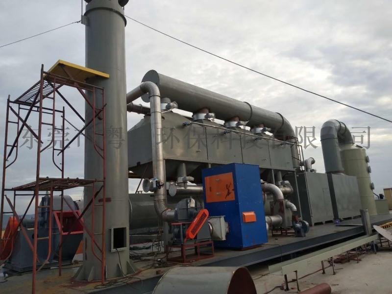 伸縮噴漆房 工業廢氣淨化環保設備-粵信環保
