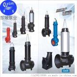唐山污水潜水泵 立式管道泵 铰刀污水泵