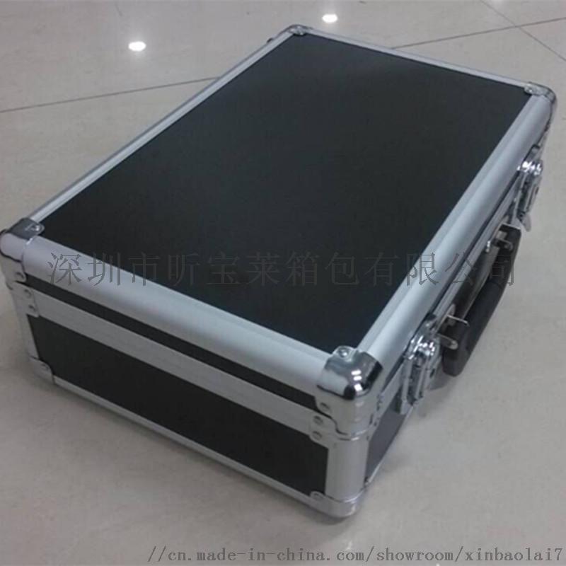 手提工具箱多功能铝合金仪器箱