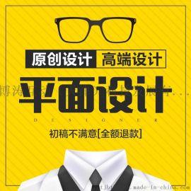 【天津logo设计】企业形象商标设计的作用?