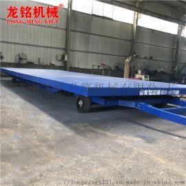牵引式平板拖车 车间搬运车 物流转运车 重型工具车 叉车平板车