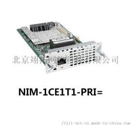 思科 NIM-1CE1T1-PRI= 路由器模块