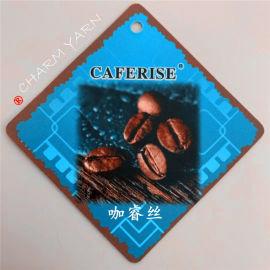 咖啡碳丝、咖啡碳纱线、咖啡碳纤维、涤纶与尼龙系列