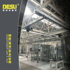 悬挂起重机 汽车厂进口铝合金轨道组合自立起重机