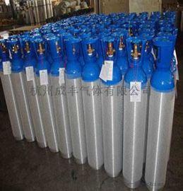 家庭氧气袋用氧钢瓶纯氧杭州医用氧气充换气