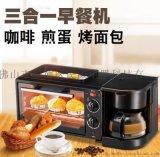 廠家直銷不鏽鋼雙層三合一早餐機麪包烘焙箱咖啡機