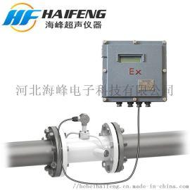 大连  防爆插入式超声波流量计TDS-100F2