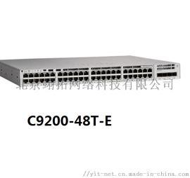 思科 C9200-48T-E 48口千兆交换机