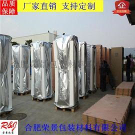 芜湖立体真空铝箔袋立体防潮铝塑袋大型设备机器真空袋