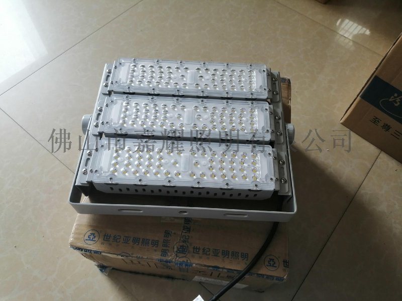上海亞明ZQ201 150W高速公路LED隧道燈