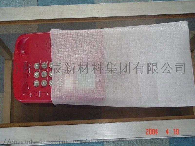 全国定制防静电EPE珍珠棉袋 珍珠棉覆膜袋厂家直销
