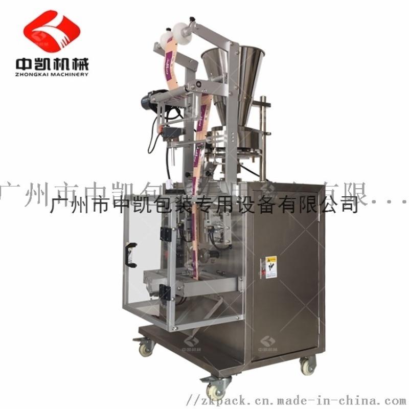 中凯自动定量背封式颗粒包装机 种子定量包装机