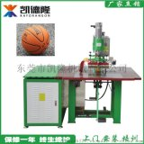 篮球压字机压印机高周波塑料熔接机高频压花机