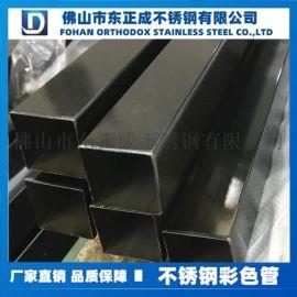 黑钛304不锈钢管,无指纹不锈钢黑钛管