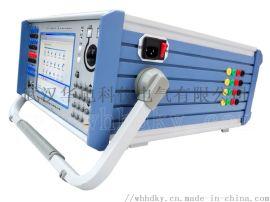HKG-601DG合并单元测试仪