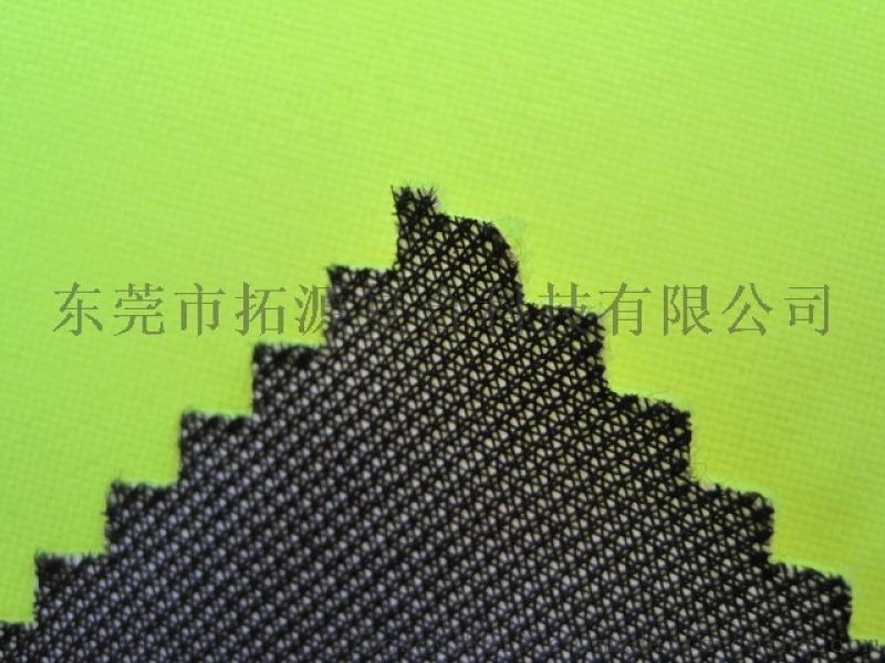 斜纹布复合面料_黄色斜纹布复合黑色涤纶特立可得