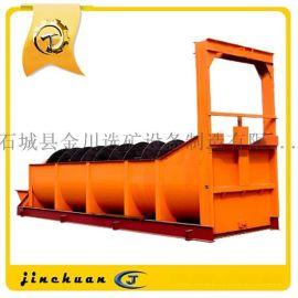 卧式螺旋分级机 单螺旋洗矿分级机