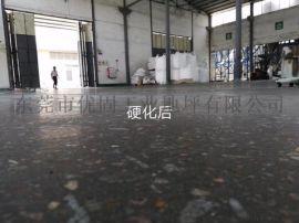 承接工厂车间地坪硬化,厂家直销密封固化剂,包工包料