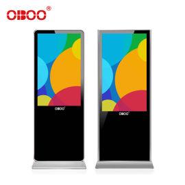 OBOO84寸超清多媒体大屏幕液晶广告屏广告机