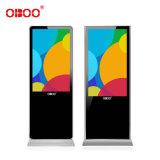 OBOO84寸超清多媒體大螢幕液晶廣告屏廣告機