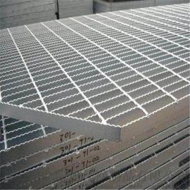 安徽走道热冷镀锌防滑钢格栅沟盖板厂家现货怎么卖