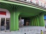 新概念包柱2.0厚铝单板 主题定制艺术方通包柱板