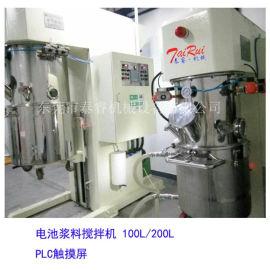 电池浆料制浆机搅拌混合设备
