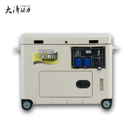 移动式3千瓦静音柴油发电机