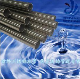 福建厦门卡压式管件_不锈钢分水器_薄壁不锈钢给水管